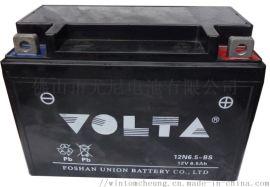 摩托车电池