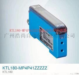 KTL180-MP4P41ZZZZZ浩尚色标传感器