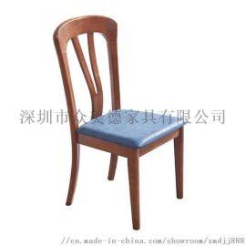 餐厅酒店新中式餐椅定做中式实木椅子,餐饮家具定制厂