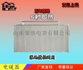 碳纤维电暖器家用电取暖器
