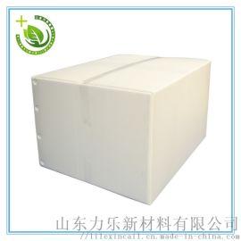 pp塑料包装箱  水果包装箱 生产厂家