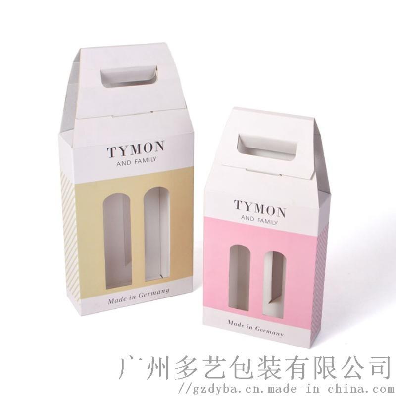 厂家定制食用油礼盒包装坑纸盒包装纸质礼品盒专业生产