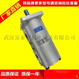 合肥长源液压齿轮泵CBKP修理包-连接花键轴