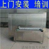 土豆速凍冷凍機 萵苣快速冷凍機