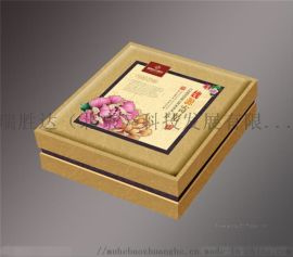创意月饼包装盒,礼品盒,包装盒生产