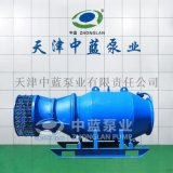 軸流泵900QZB-125 不鏽鋼定制