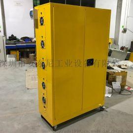 电池防爆柜锂电爆柜防爆安全柜池铅蓄电池充电热销柜