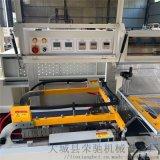 POF热收缩包装机 L型封切机 热缩机