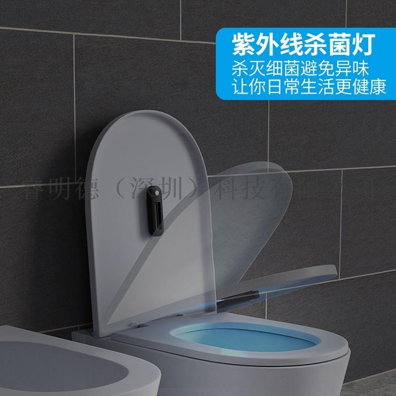 紫外線uvc殺菌燈 馬桶消毒燈智慧無線uv滅消毒器