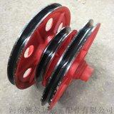 起重機起升定滑輪 帶夾輪耐磨滑輪組 10T冶金滑輪