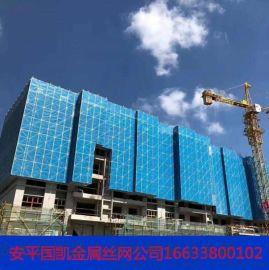 【國凱絲網】建築工地爬牆網 新型爬架造價爬架網廠家