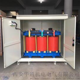 变压器380V变220V三相干式隔离变压器厂家