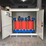 變壓器380V變220V三相乾式隔離變壓器廠家