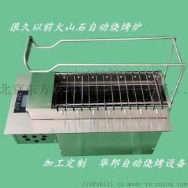 很久以前火山石烧烤炉,电热新型发热板,生产厂家