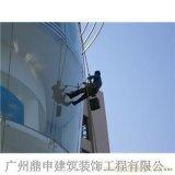 高空打玻璃膠 外牆換玻璃膠結構膠