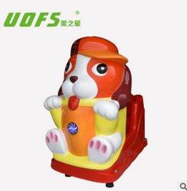 厂家直销新款摇摇车儿童投币电动画屏小狗摇摆机玻璃钢摇摇车批发