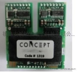 2SP0115T2Ax-17 两单元驱动板 针对1700V ECONO DUAL3模块 不带门极电阻