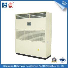高雅 中央空调HAS23风冷式带热回收恒温恒湿机 8HP 水冷式工业冷水机 热回收恒温恒湿机
