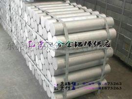 铝卷(板) 铝带 铝材 1060-H24 2.0厚卷料