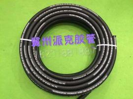 SAE 100R5外编聚酯线液压胶管