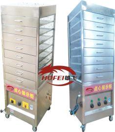 电热型蒸包机 蒸包点心展示柜 蒸饺子 蒸鱼蒸菜柜