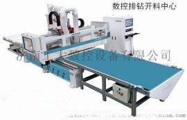 工大数控木工板式家具自动开料机|自动上下料木工下料机|厂家直销