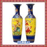 家庭客廳落地陶瓷大花瓶定製 ,手繪禮品陶瓷大花瓶