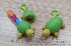 P1338海龟,伸缩笔,匙扣,圆珠笔