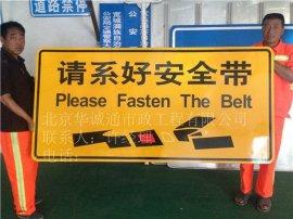 北京華誠通13501215191供應交通標牌 禁令標牌 道路反光標誌