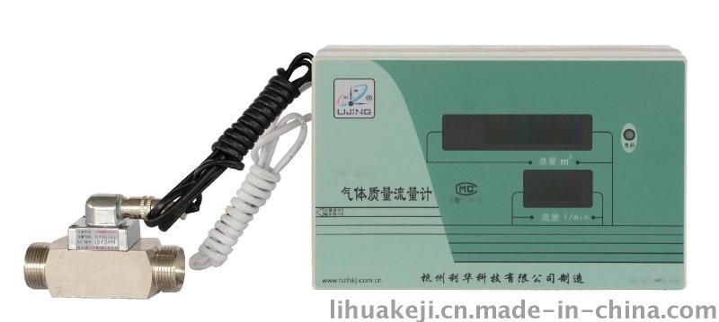 【厂家直销】气体质量流量仪LZR-400型