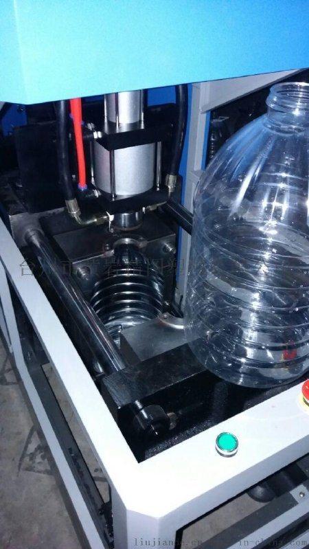 大口径食品罐一出二自动吹瓶机