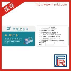 ID卡 IC卡制作印刷 智能卡 门禁卡 考勤卡 停车卡 会员卡 贵宾卡