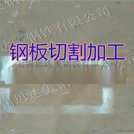 乐山45#圆钢切割厂家,无缝管供应价格