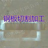 樂山45#圓鋼切割廠家,無縫管供應價格