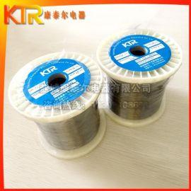 【康泰爾電器】鐵鉻鋁電熱絲0Cr21Al6Nb 1300℃耐高溫電阻絲