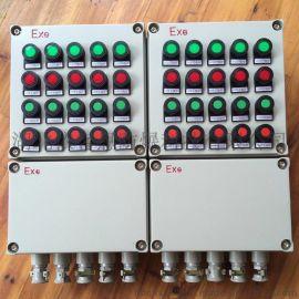 BXK8061-A1D2K1B1防爆防腐控制箱订做