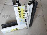 天津华建铝业LV-65双层中空玻璃断桥铝气密窗