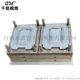 一次性注塑餐盒模具 塑料飯盒模具