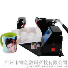 烤杯机 印图案烤杯机