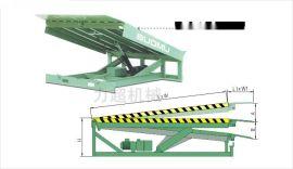 固定登车桥、固定式升降机、液压登车桥、卸货平台厂家专业定制