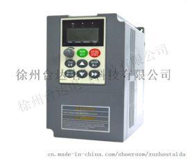 供应1.5kw变频器变频器厂家变频器销售维修