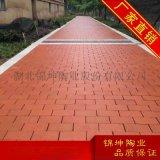 武汉广场砖厂家 广场砖价格 红色广场砖