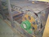 循环式板链重物输送机 钢板式耐高温输送机