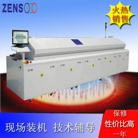 无铅回流焊 日本ETC二手回流炉NIS-20-82