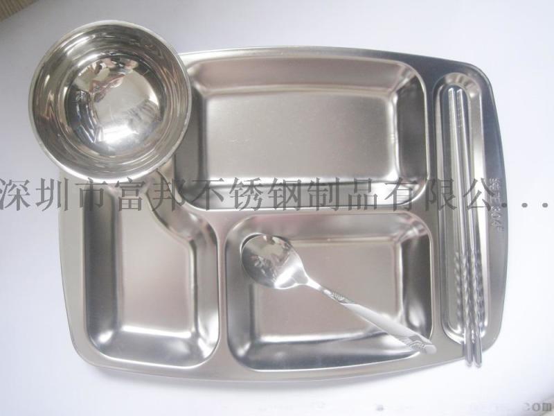 深圳出口304不鏽鋼快餐盤  就餐餐盤