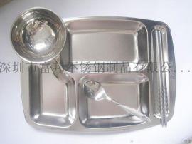 深圳出口304不锈钢快餐盘  就餐餐盘