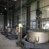 定制银燕化工非标成套设备 氟化工清洗产线