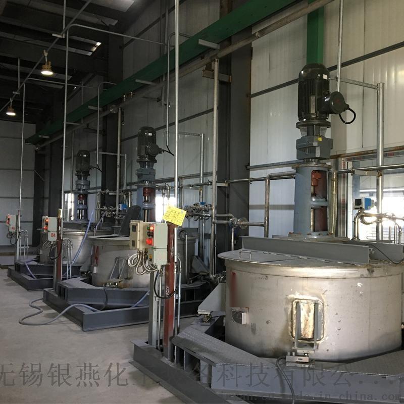 定制银燕化工非标成套设备  化工清洗产线