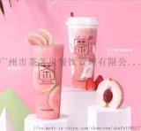 珠海網紅奶茶店官網