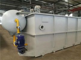 游泳池污水处理溶气气浮设备